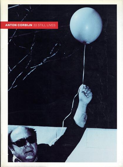 アントン・コービン写真集 Anton Corbijn: Megastar/Paloma Picasso/Andr%e Talley Richard Bernstein編