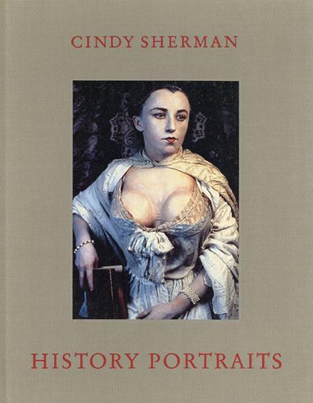 シンディ・シャーマン Cindy Sherman: History Portraits/Cindy Sherman、Arthur C. Danto寄