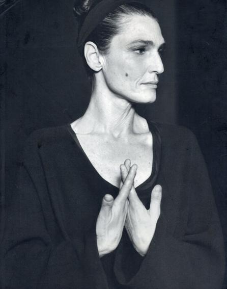 ハーブ・リッツ写真集 Modern Souls: Donna Karan New York/Herb Ritts