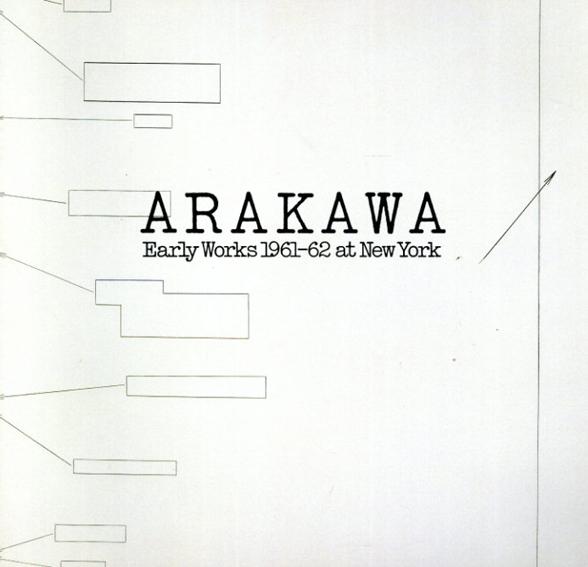 荒川修作 ARAKAWA Early Works 1961-62 at New York/伊藤俊治
