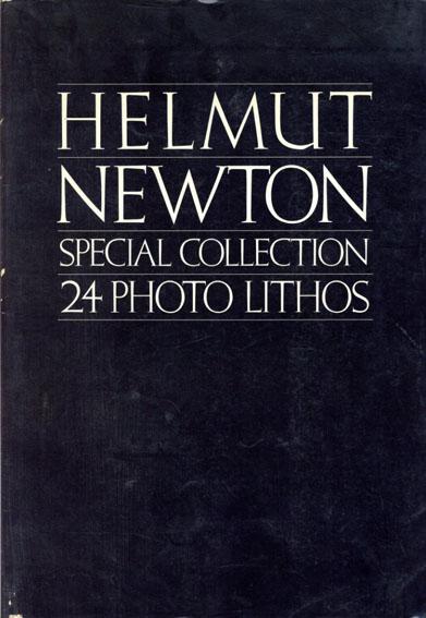 ヘルムート・ニュートン Helmut Newton: Special Collection 24 Photo Lithos/Helmut Newton