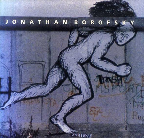 ボロフスキー Jonathan Borofsky/ボロフスキー