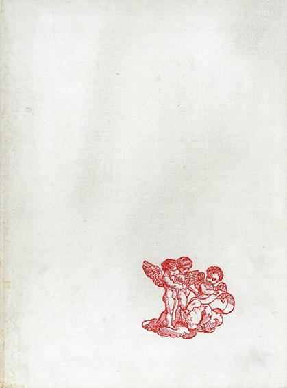 Quand Les Hommes Revaient A L'amour/Erik Norgard