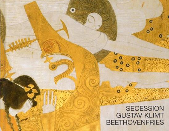 グスタフ クリムト Gustav Klimt: Beethovenfries/