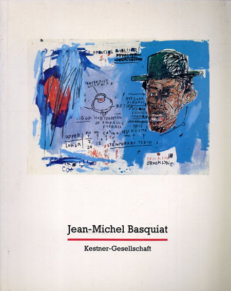 ジャン・ミシェル・バスキア Jean-Michel Basquiat: Das zeichnerishe Werk/