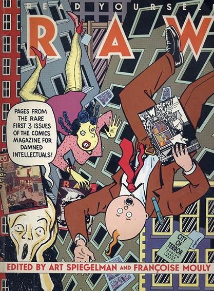 アート・スピーゲルマン Art Spiegelman: Read Yourself Raw/Art Spiegelman