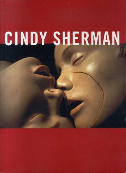 シンディ・シャーマン展 Cindy Sherman/東京都現代美術館