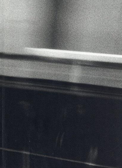 村上仁一写真集 Subway Diary 地下鉄日記/森山大道テキスト
