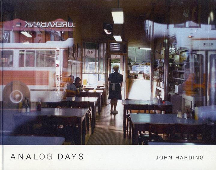 アナログデイズ/ジョン・ハーディング