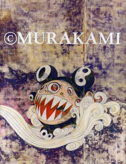 村上隆画集 Murakami/Dick Hebdige/Midori Matsui/Scott Rothkopf