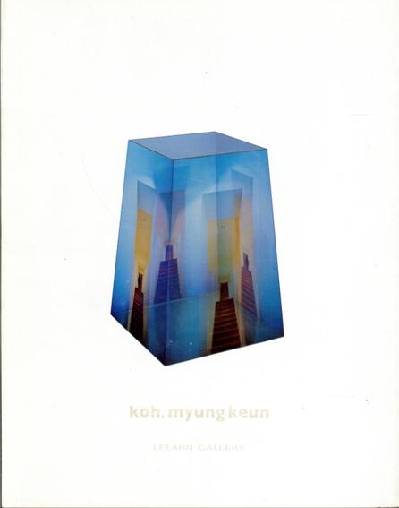 高明根 Koh Myung Keun/
