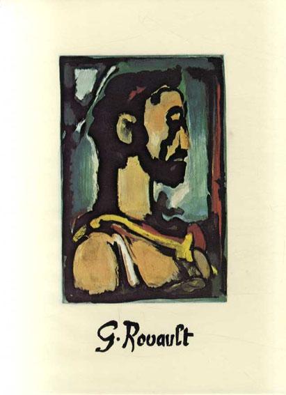 ジョルジュ・ルオー 版画カタログ・レゾネ Georges Rouault: The Graphic Work/Alan Wofsy