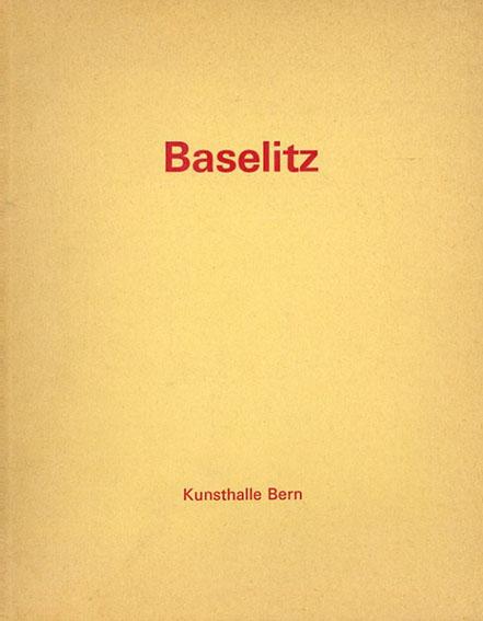 バゼリッツ Baselitz/