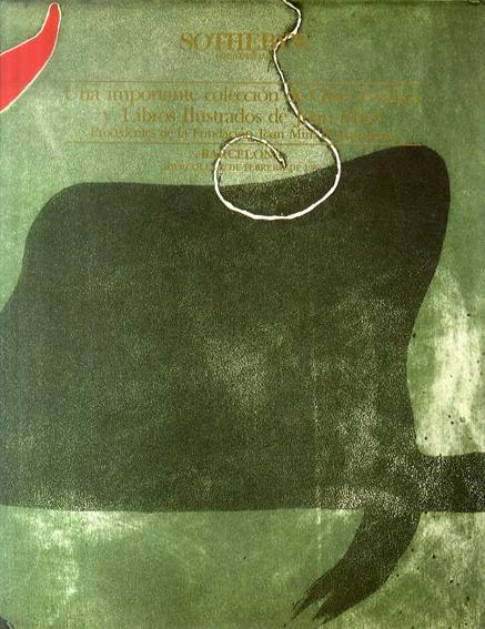 ジョアン・ミロ Una importante coleccion de Obra Grafica y Libros Ilustrados de Joan Miro/