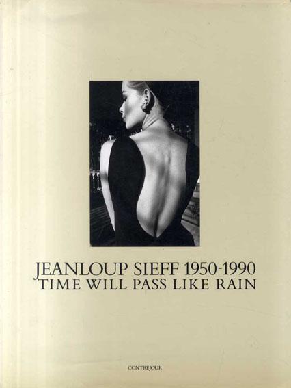 ジャンルー・シーフ写真集 Jeanloup Sieff 1950-1990: Time Will Pass Like Rain/Jeanloup Sieff