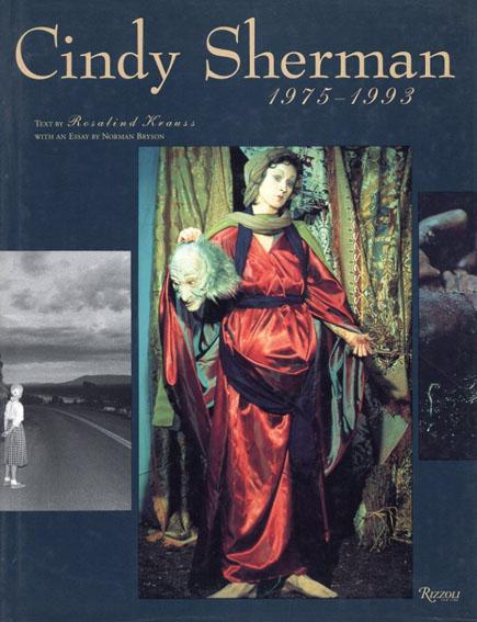 シンディ・シャーマン写真集 Cindy Sherman: 1979-93/ロザリンド・クラウス