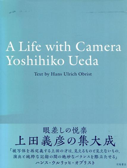 上田義彦写真集 A Life with Camera Yoshihiko Ueda/上田義彦