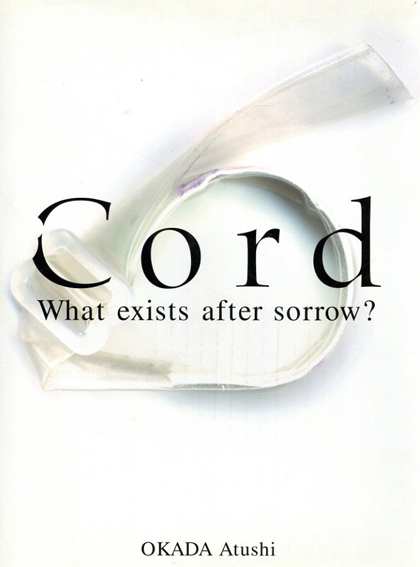 Cord What exists after sorrow?/岡田敦 岡田義明