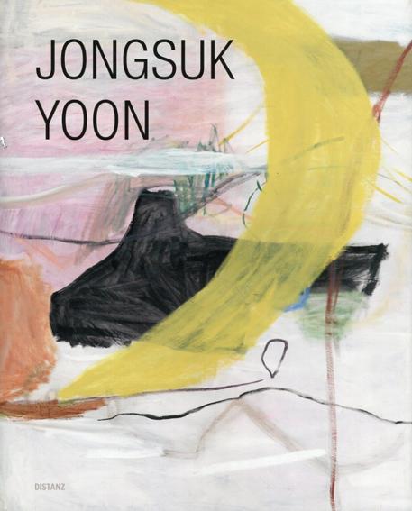 ユンソク・ユン Jongsuk Yoon: Sulwha/Jongsuk Yoon寄稿