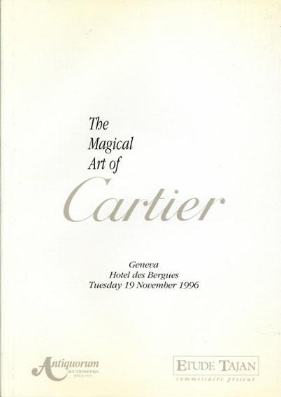 カルティエ The Magical Art of Cartier: Geneva Hotel des Bergues, Tuesday 19 November 1996/