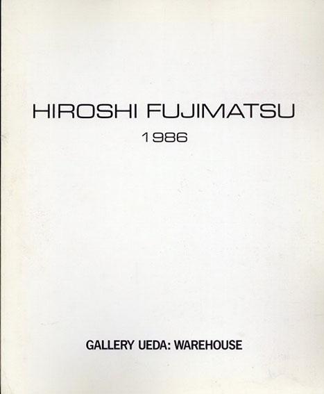 藤松博 Hiroshi Fujimatsu 1986/