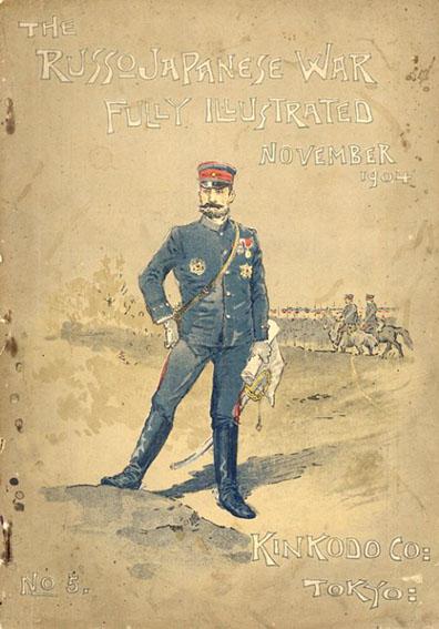日露戦争 英国版5・6巻 The Russo-Japanese War Fully Illustrated 2冊揃/