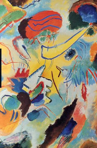 カンディンスキー&ミュンター 1901-1917展 Kandinsky+Munter/セゾン美術館