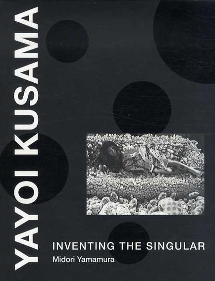 草間彌生 Yayoi Kusama: Inventing the Singular/草間彌生