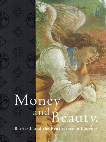 ボッティチェリとルネサンス フィレンツェの富と美/