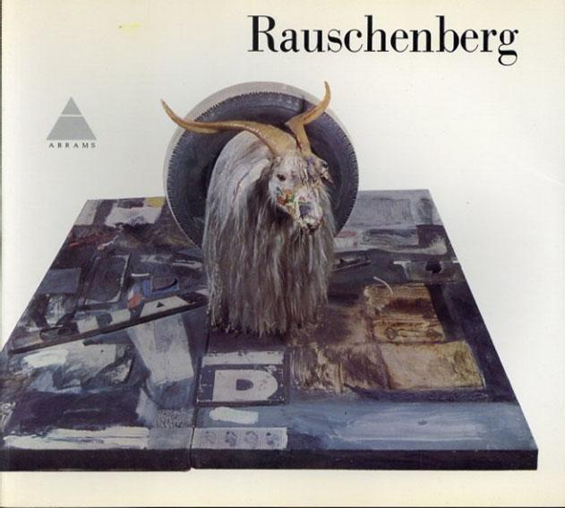 ロバート・ラウシェンバーグ Rauschenberg Abrams/Meridian modern artists series/Andrew Forge