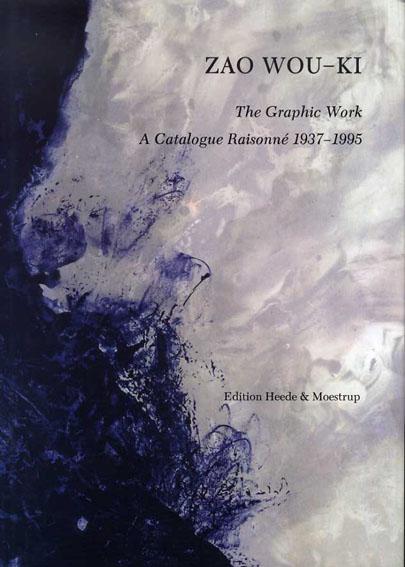 ザオ・ウーキー 版画カタログ・レゾネ Zao Wou-Ki: The Graphic Work, a Catalogue Raisonne/Jorgen Agerup/Dora Vallier