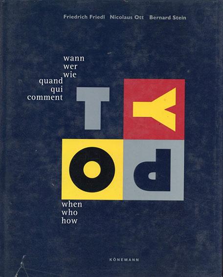 タイポグラフィ Typography /フリードリッヒ・フリードル