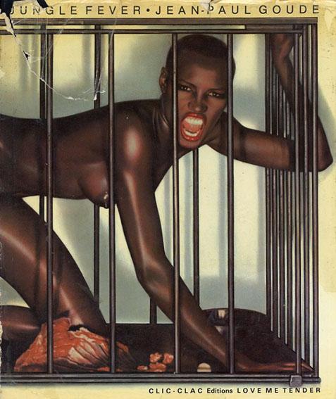 ジャン=ポール・グード写真集 Jungle Fever/Jean-Paul Goude