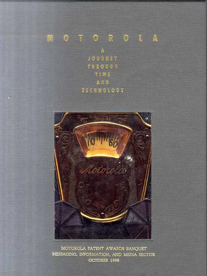 Motorola: A Journey Through Time & Technology/Motorola Museum of Electronics