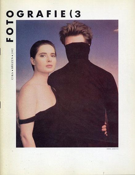 Fotografie(3 12Kcs・Brezen・1992/表紙:Annie Leibovitz