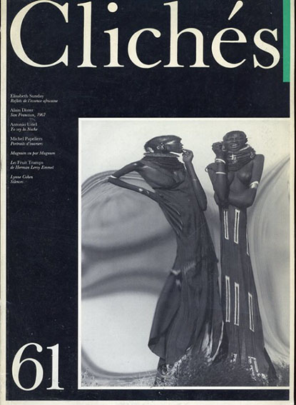 Cliches no.61 Elisabeth Sunday/Alain Dister ほか/