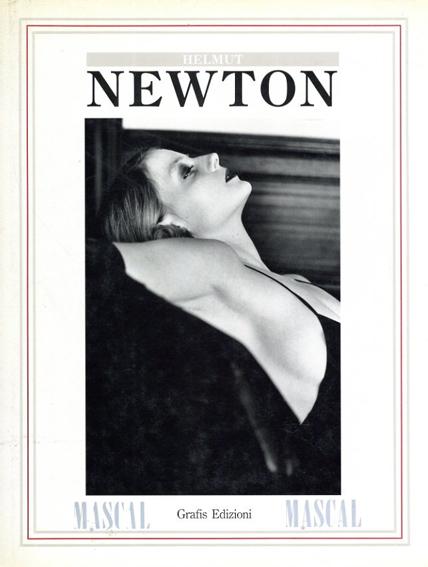 ヘルムート・ニュートン写真集 Helmut Newton/Helmut Newton