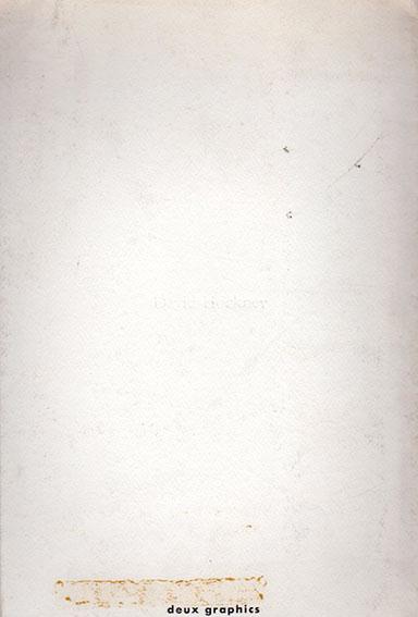 デイヴィッド・ホックニー版画展 1989 David Hockney/