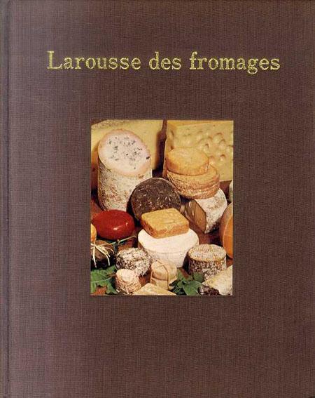 ラルース・チーズ辞典 Larousse des fromages/ロベール・クルティーヌ 松木脩司訳