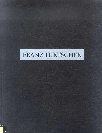 フランツ・ターツシャー Franz Turtscher: eins/