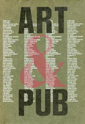 芸術と広告展 Art & Publicite/セゾン美術館