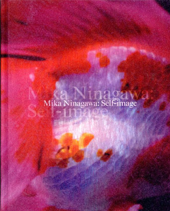 蜷川実花 Mika Ninagawa: Self-Image/蜷川実花