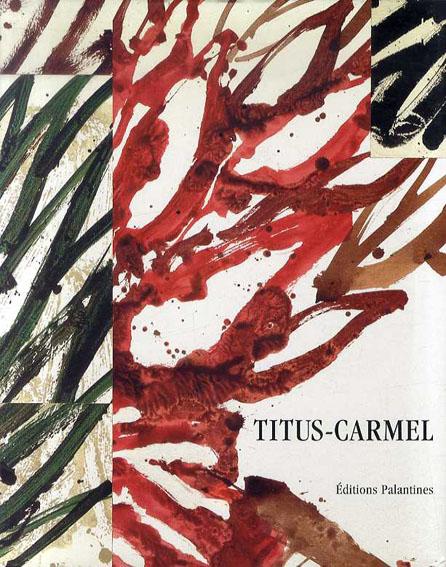 ジェラルド・ティトゥス=カルメル Gerard Titus-Carmel/