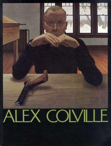 アレックス・コルヴィル展 カナダの自然と美術/