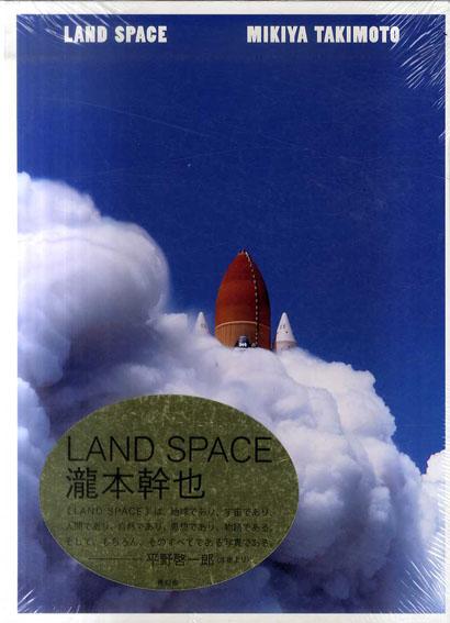 瀧本幹也写真集 Land Space/