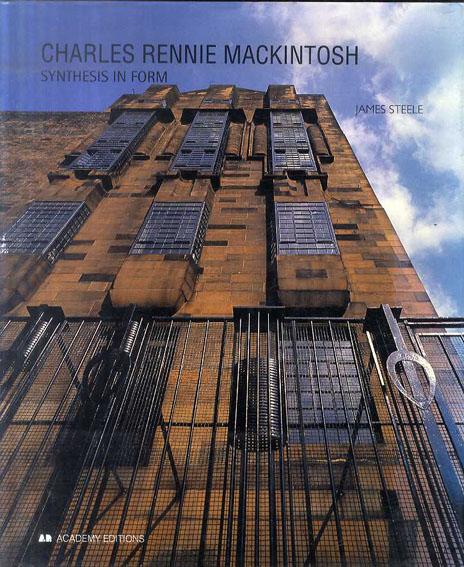 チャールズ・レニー・マッキントッシュ Charles Rennie Mackintosh: Synthesis in Form/James Steele