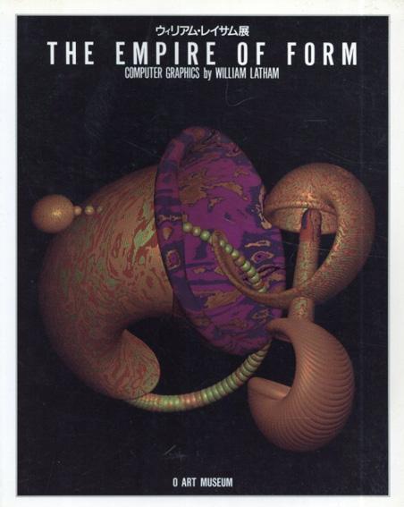 ウィリアム・レイサム展 The Empire of Form/