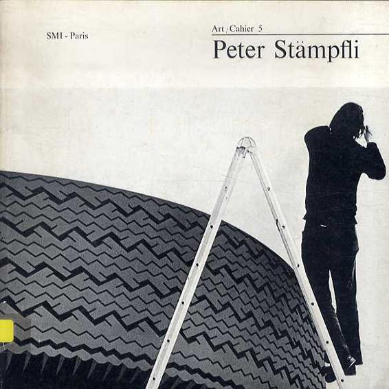 ピーター・スタンフリ Peter Stampfli: Art/Cahier5/