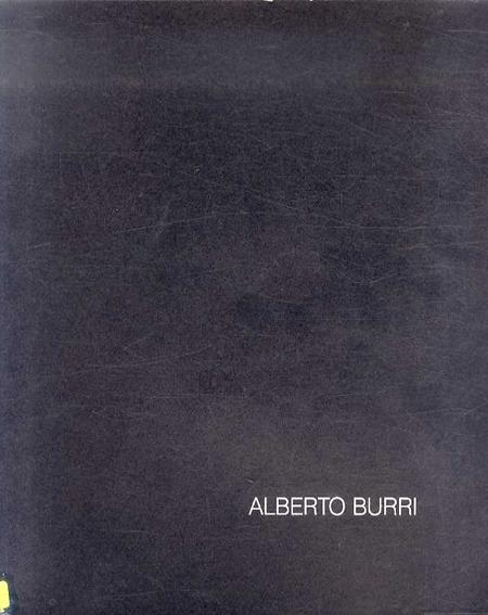 アルベルト・ブッリ Alberto Burri: Mixoblack/Alberto Burri