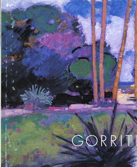 ジル・ゴリチ Gorriti: Peintures, lithographies/